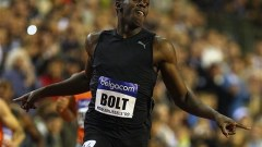 Fraser-Pryce beaten, Bolt, Farah star at Sainsbury's Anniversary Games – Day 2