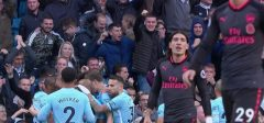 Manchester City Beat Arsenal 3-1 To Extend Club Record