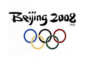 Beijing Olympic games 2008 logo