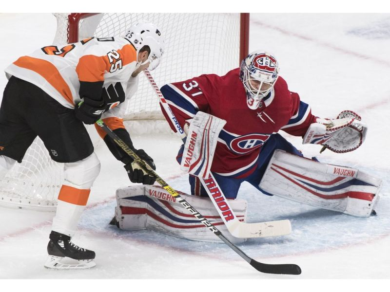 Offence sputters as Flyers end Canadiens' four-game winning streak — Montreal Gazette