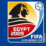 20090914-u20vb-logo