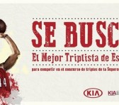 Kia: Concurso de la Supercopa de Las Palmas