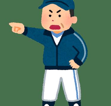 福村順一 東播磨 加古川北