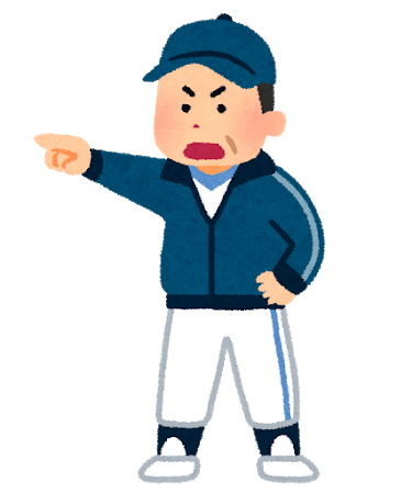 堀井哲也監督 慶應大学 息子 評判