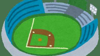 全日本大学野球選手権 観客 放送予定