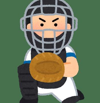 三宅海斗 野球 問題児