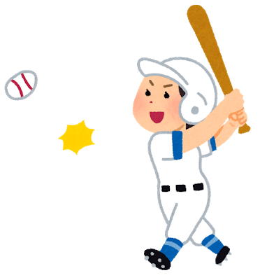 まつりの 野球ガール 彼氏 炎上