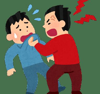 中田翔 暴力事件の被害者 契約解除