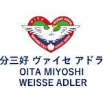 大分三好ヴァイセアドラー, OITA MIYOSHI WEISSE ADLER