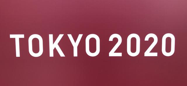東京オリンピック2020-2021