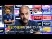 サッカー日本代表の堂安律に世界がとんでもない移籍金でオファーへ!