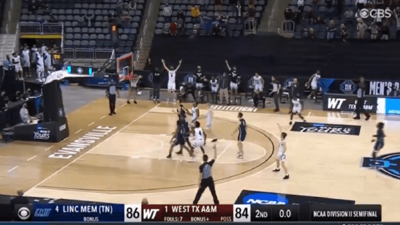 cbs-sports-network-division-ii-final-four-lincoln-memorial-west-texas-a-m.png