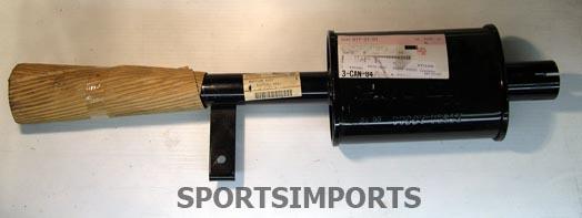 Resonator w/ Trumpet Image