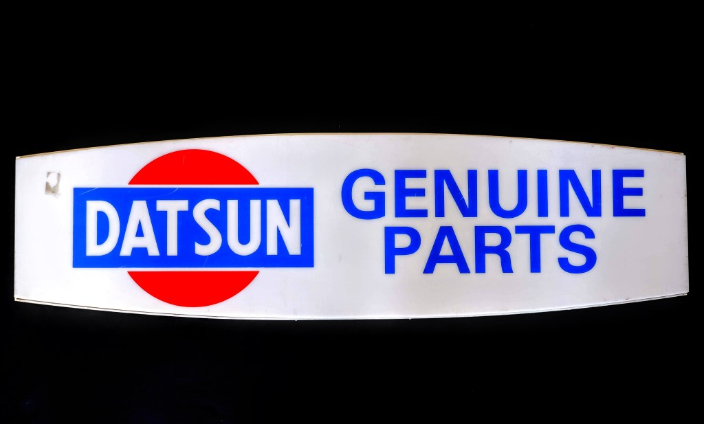 Datsun Genuine Parts Image