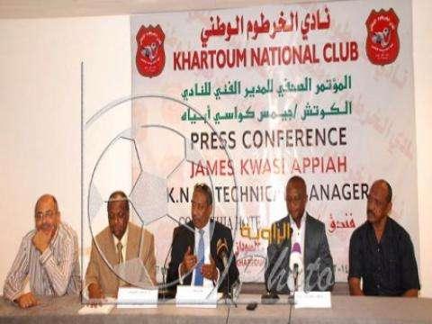 Kwesi Appiah unveiled in Sudan