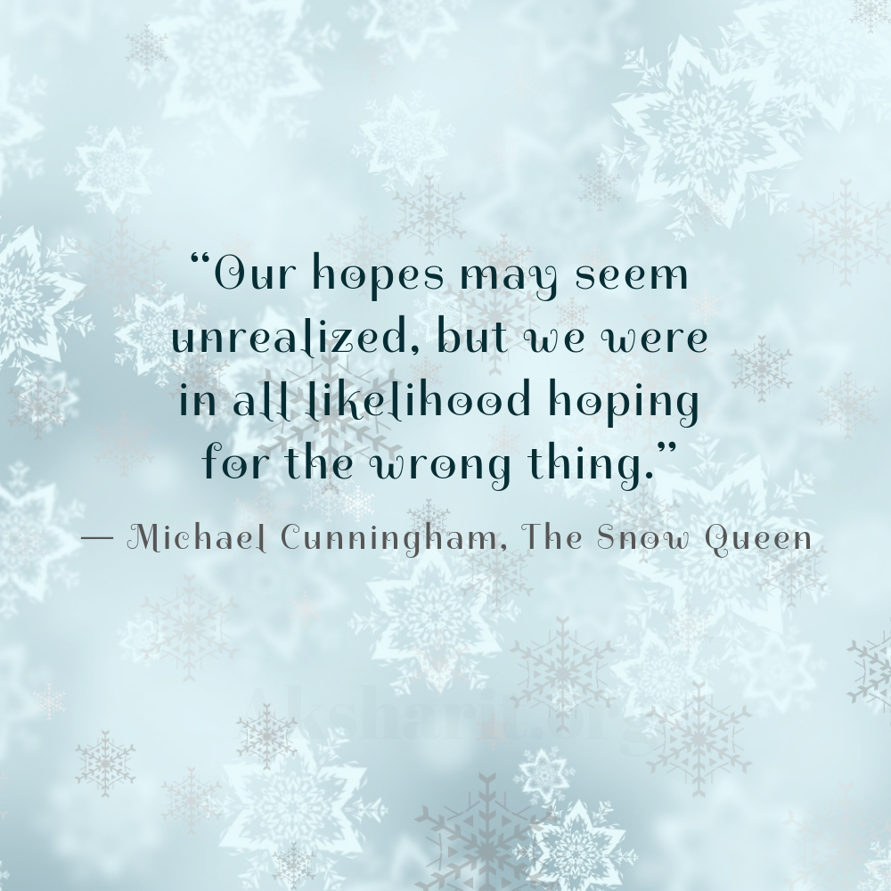 2 Michael Cunningham The Snow Queen