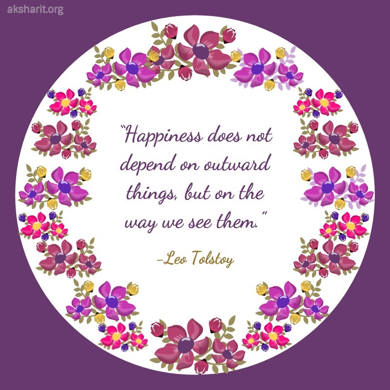 Leo Tolstoy top ten quotes 10