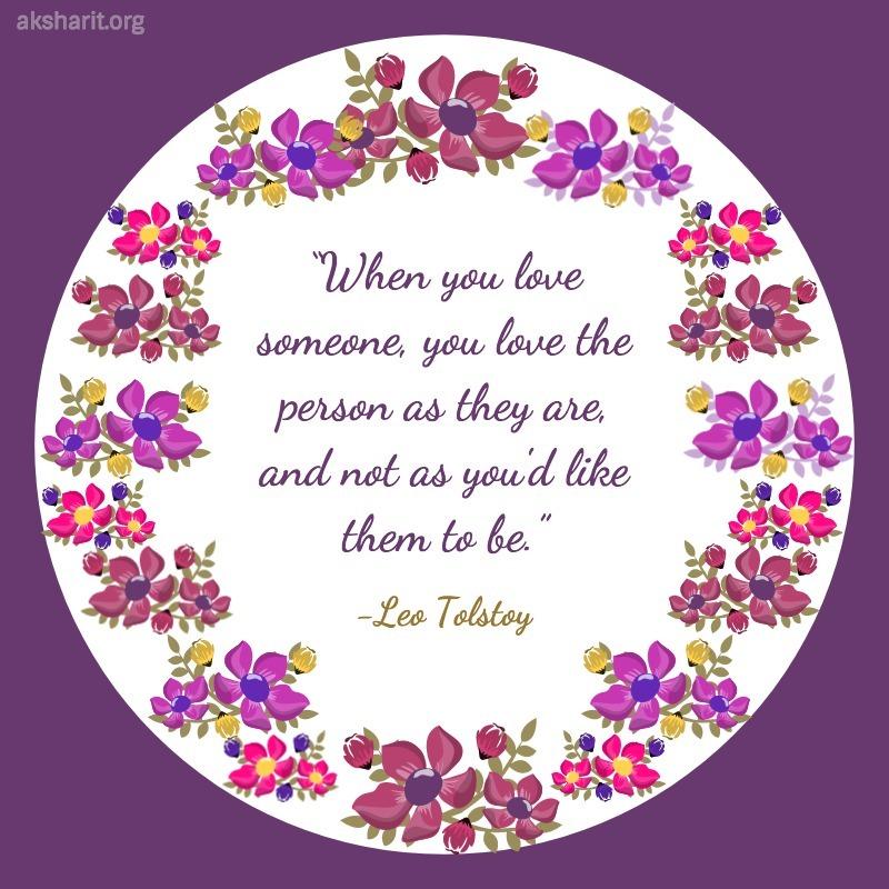 Leo Tolstoy top ten quotes 7