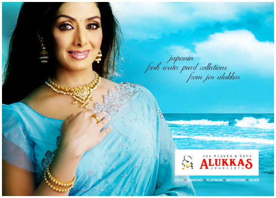 Jos Alukkos Sons Alukkas Jewellery Sridevi Brand Endorsements Brands Endorsed By Sridevi Ads TVCs Advertising
