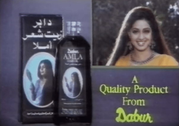 Dabur Amla Hair Oil Sridevi Brand Endorsements Brands Endorsed By Sridevi Ads TVCs Advertising