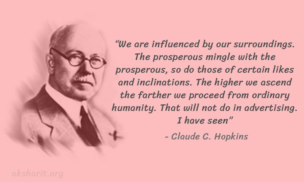 1 Claude C. Hopkins Quotes Advertising Legend Guru