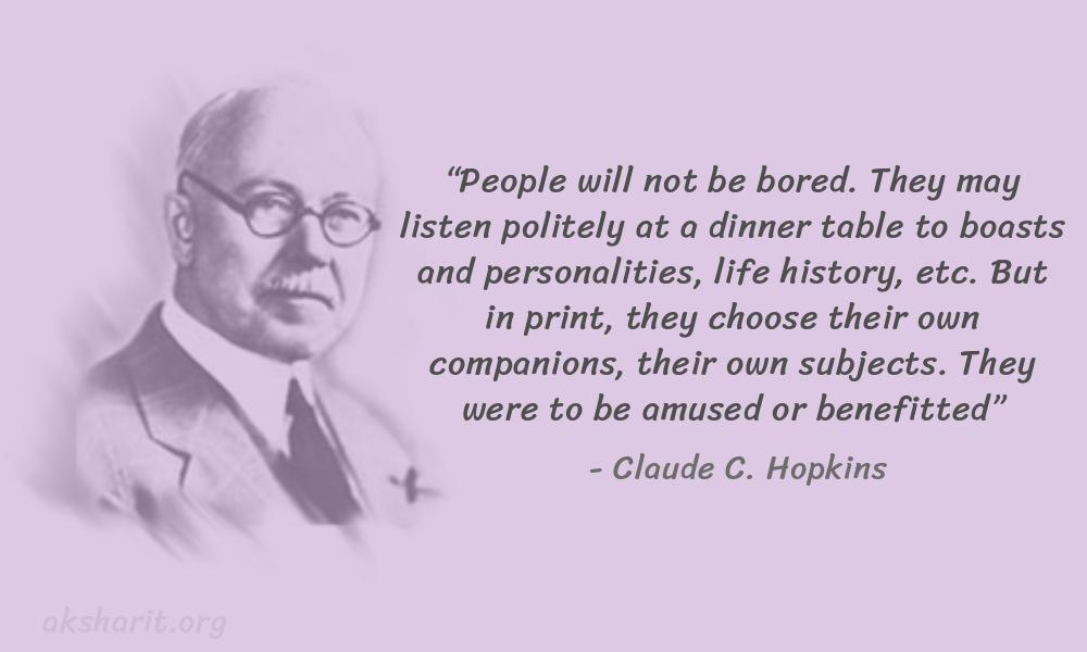 11 Claude C. Hopkins Quotes Advertising Legend Guru