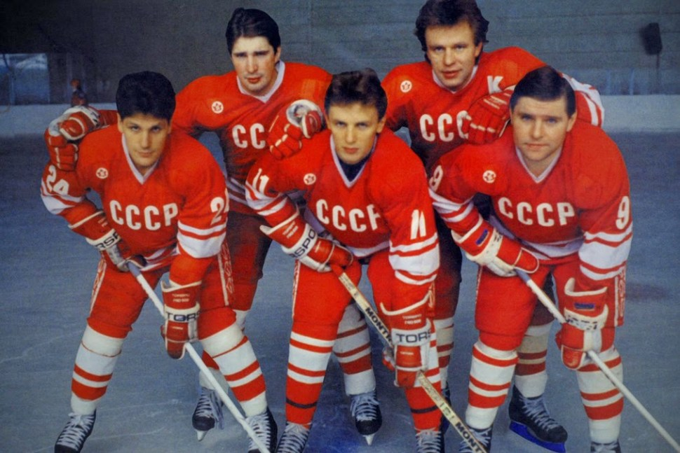 Makarov, Kasatonov, Larionov, Fetisov y Krutov.