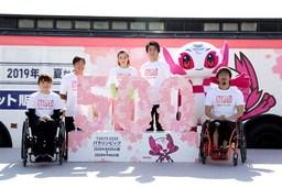 パラリンピック競技の体験イベント開催レポート