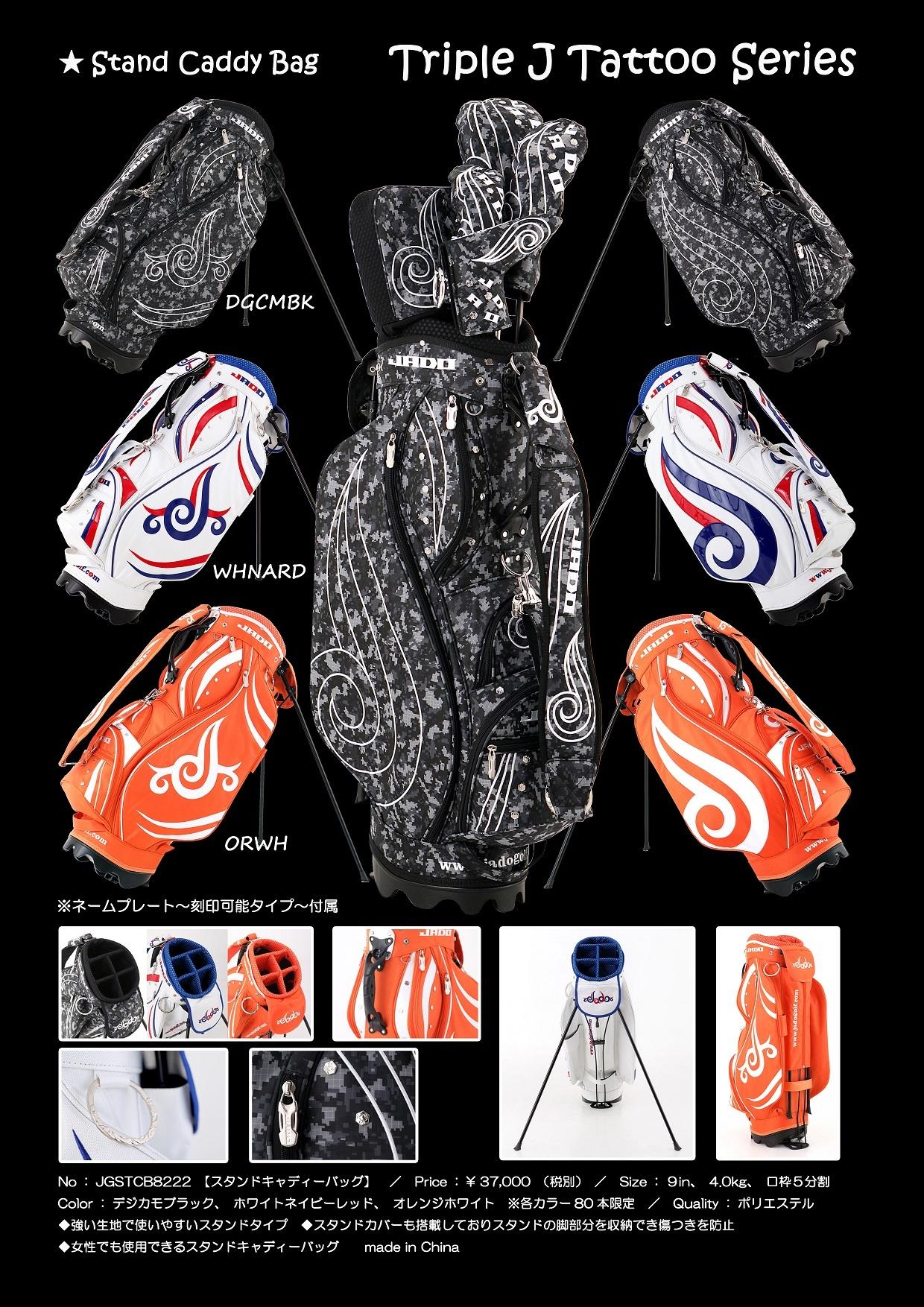 ゴルフ用品【JADO】Triple J Tattooシリーズを発売! ~JADO=邪道 それはゴルフスタイルの変化~