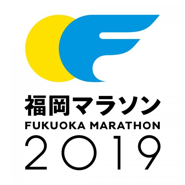 SVOLMEが福岡マラソン2019オフィシャルウェアパートナー就任