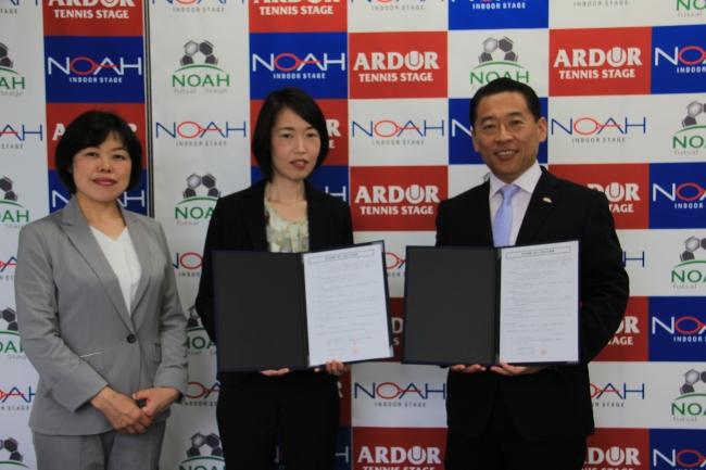 テニススクール ノア × 神戸女子大学 スポーツ栄養分野における産学連携に関する基本合意書を締結
