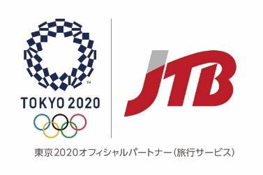 フェンシング男子フルーレ日本代表 松山恭助選手 JTB所属決定のお知らせ