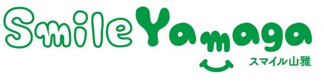 松本市・農業従事者・地域住民と地域が抱える農業課題の解決にチャレンジ!松本山雅FC「スマイル山雅農業プロジェクト2019」が始動
