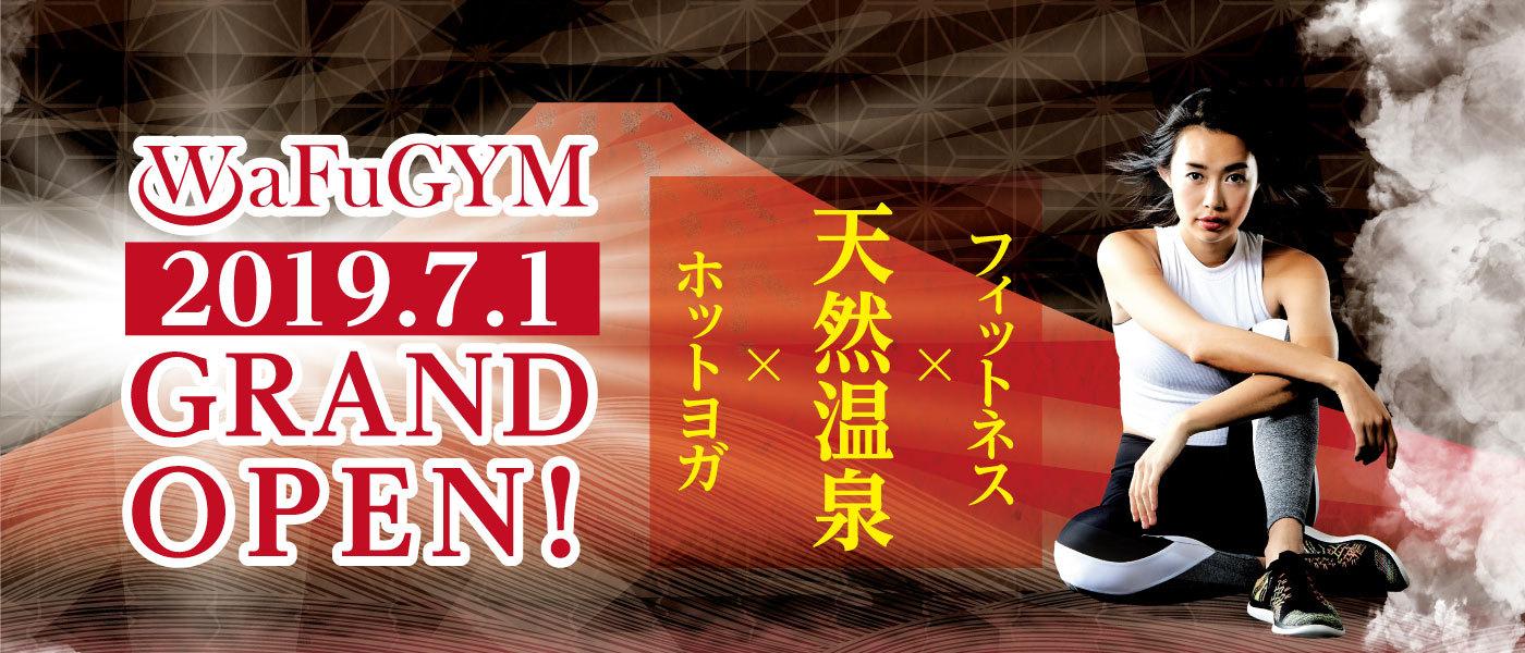 2019年7月1日「東急スポーツオアシス上大岡」グランドオープン  ~ 日本の3つのWa「和・輪・話」を取り入れたWaFuGYMが誕生 ~