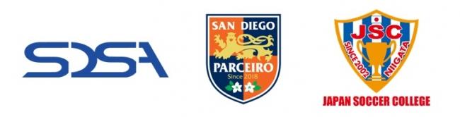 女性グローバルリーダー育成へ!JAPANサッカーカレッジが米国女子リーグ「サンディエゴ・パルセイロ・レディース」と教育交流提携を締結!