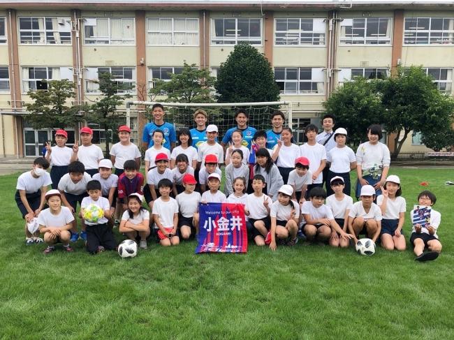 FC東京の選手たちが都内の小学校を訪問!
