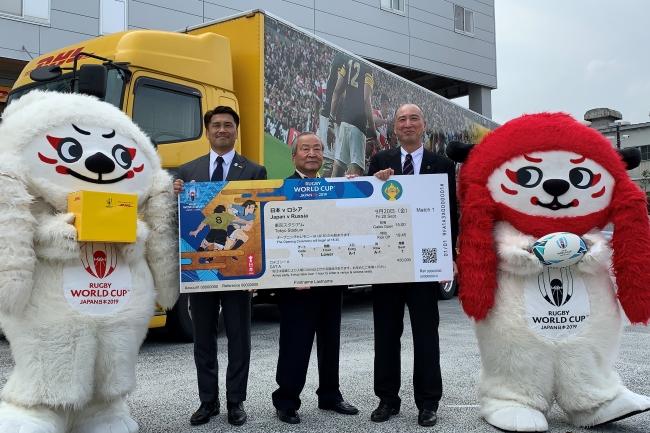 DHL  Express、ラグビーワールドカップ2019™日本大会の観戦チケットを発送開始