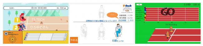 愛されるシートアプリ画面例