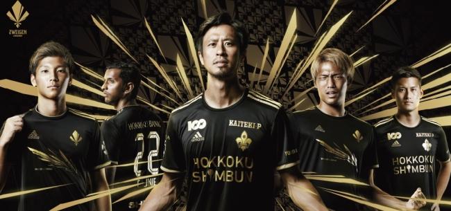 Jリーグクラブの世界へ向けた新たな挑戦「BLACK&GOLD」