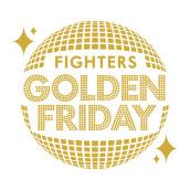 8月2日(金)〈ゴールデンフライデー〉はビール半額デー!来場プレゼントは「夏休み目標ボード」