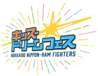 日本人3人目の100m9秒台を記録!小樽市出身の陸上・小池祐貴選手が8月2日(金)のファーストピッチに登場!