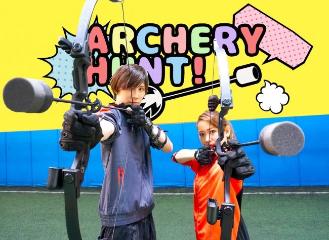 「弓矢×サバゲー×ドッチボール」の新感覚アクティビティ『アーチェリーハント』が渋谷ストリーム TORQUE COURTで開催決定!