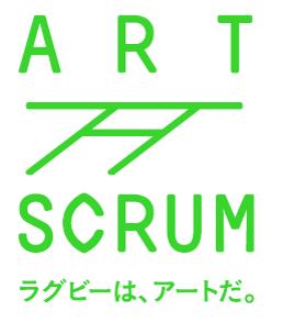 彫刻の森芸術文化財団プロデュースによるラグビー・ボール等をテーマにした新たなアート・プログラム「ART SCRUM」が大分・箱根へ巡回