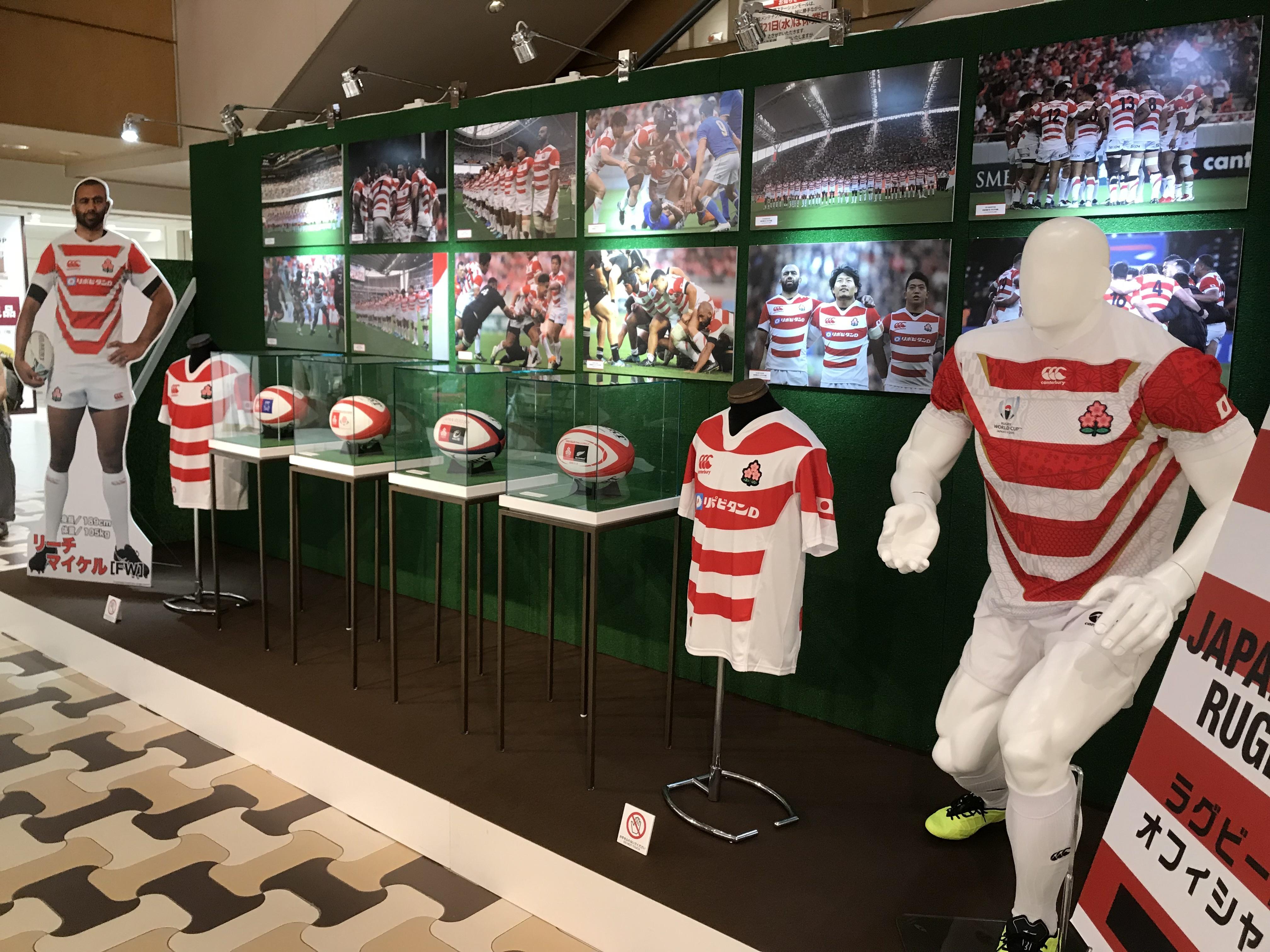 ラグビー日本代表オフィシャルストアが続々オープン! 展示スペースが併設された店舗も登場
