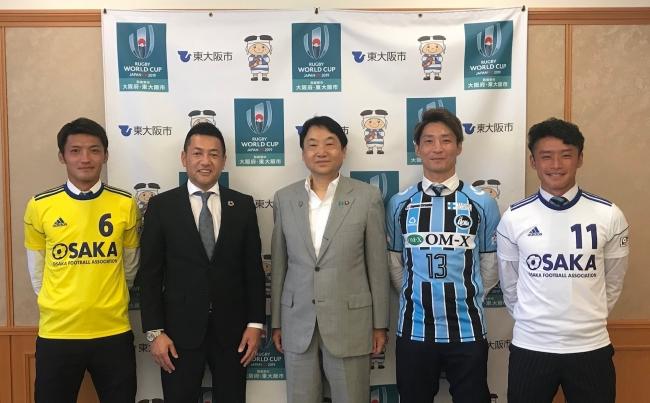 【FC大阪】ホームタウン東大阪市の野田市長を表敬訪問