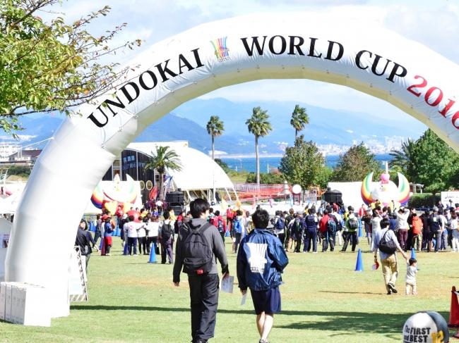 運動会競技によるスポーツの祭典 第4回『UNDOKAI WORLD CUP 2019』 ~『第1回パルクール日本選手権』同時開催 ~