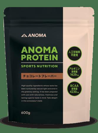 粉末栄養食スタートアップのアノマ、ANOMAプロテインのパッケージを一新