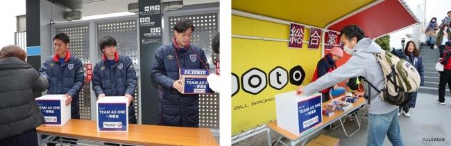 「Jリーグ TEAM AS ONE 令和元年台風第19号災害義援金募金」実施のお知らせ