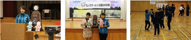 ロンドン五輪メダリスト元バレーボール日本代表 佐野優子さんを講師に迎えて フェアプレイスクール in 信濃町立信濃小中学校を開催!