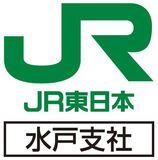 土浦「駅からサイクリング」Instagram投稿キャンペーンを実施します!